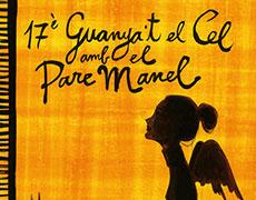 17ena GALA del PARE MANEL!!